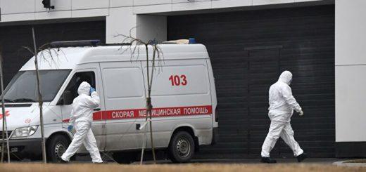 короновирус в Москве